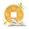 Ícone I Ching